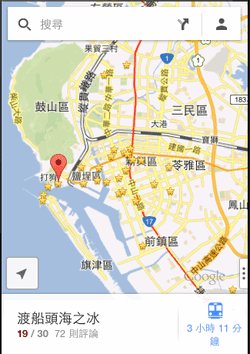 Google maps iphone-10