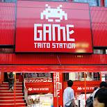 game taito station ueno in Ueno, Tokyo, Japan