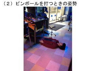 20121118_pinball_slid30.jpg