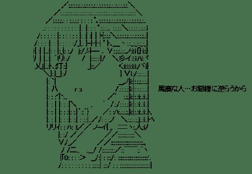 間桐桜 (フェイト/ゼロ)
