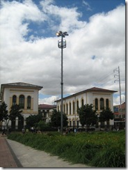 Hospital San Jose Museo Sociedad de Cirugía