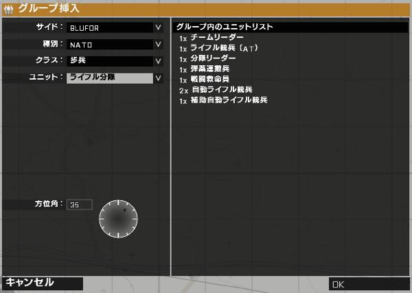 ARMA3 edit 03 2 1
