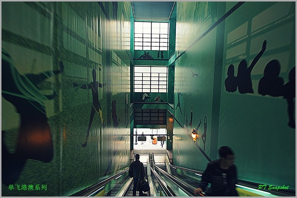 壁画手扶梯