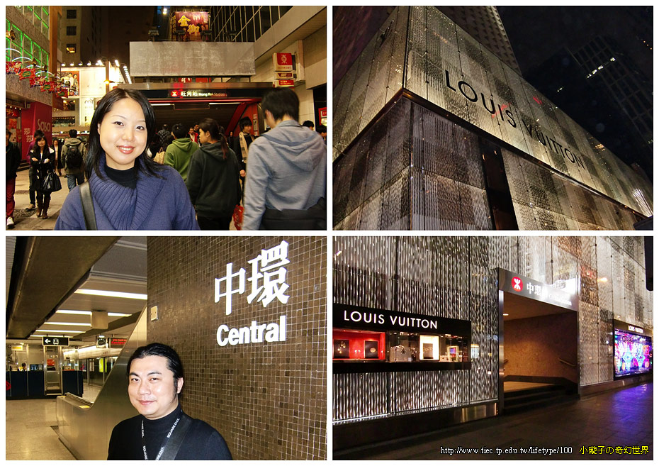 20091229hongkong24.jpg