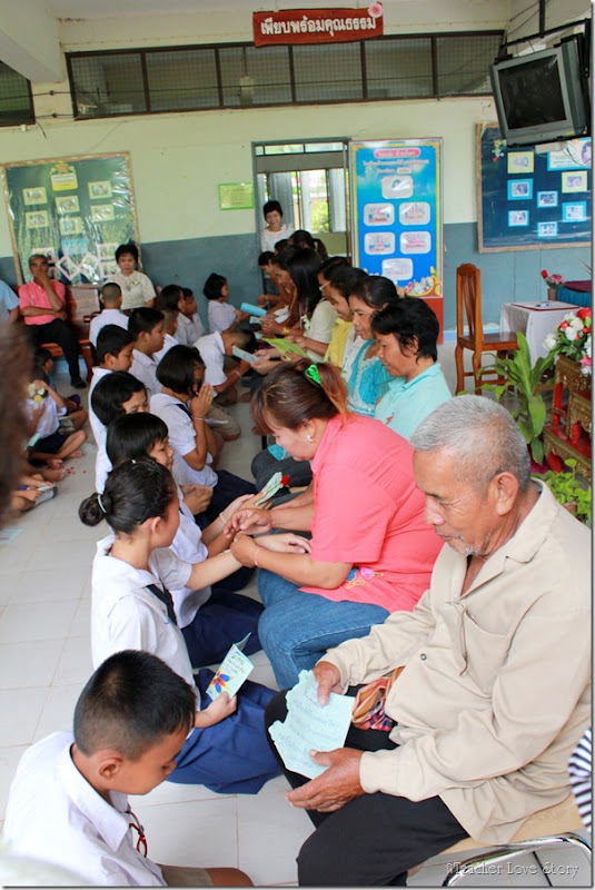 Teacher Love Story012