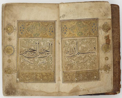A section ( juz' ) from the Koran | Origin:  Iran | Period: 13th-14th century | Details:  Not Available | Type: Ink and gold on paper | Size: H: 27.7  W: 17.8  cm | Museum Code: F1940.16 | Photograph and description taken from Freer and the Sackler (Smithsonian) Museums.