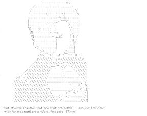 [AA]Hisau Maiya (Fate/zero)