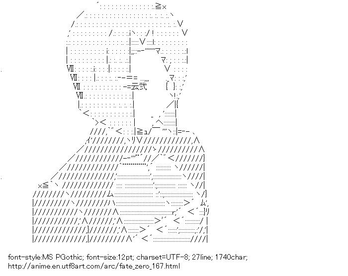 Fate/zero,Hisau Maiya,Fate