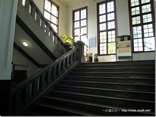 新竹市政府-3