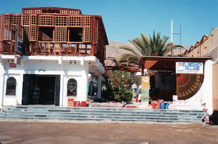 Cazare Egipt: El Sebaey Village Nuweiba