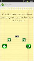 Screenshot of ستاتس للواتس اب