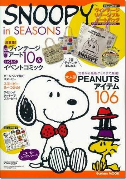 Snoopy in Seasons Mook - Halloween edition