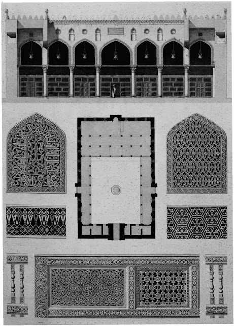 "Tala'i Abu Reziq mosque, elevation and details, 12th century. Little beyond Posse's details, elevation, and plan have survived except ""the planks [on which Imam Husayn's body was bathed] embedded above the middle arch of the maqsura [traditionally engraved and ornamented], which have never borne inscriptions."""