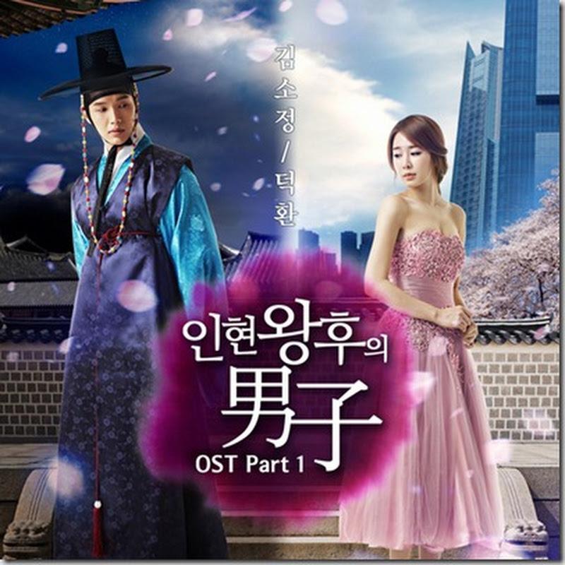 หนังออนไลน์ hd ซีรี่ย์เกาหลี Queen In Hyun's Man [ซับไทย]