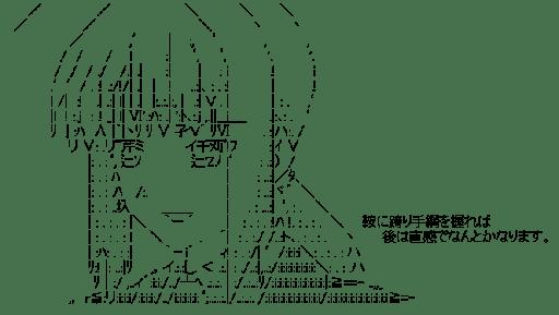 セイバー(フェイト/ゼロ)