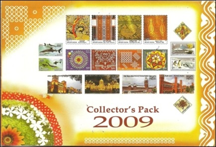 pack 2009 front
