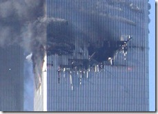 wtc fire