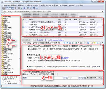 2012-12-18_07h33_57