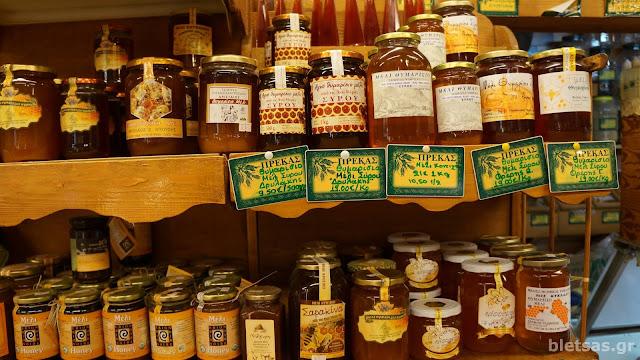 Συριανό Μέλι