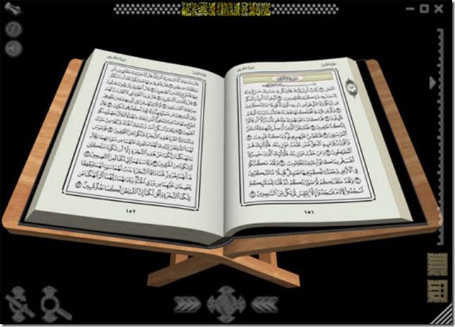 quran3d1