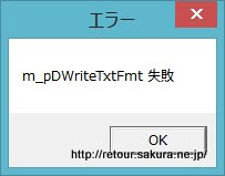 2015-01-13_13h40_27.jpg