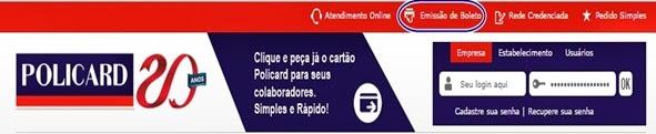 policard-consulta-de-saldo-e-extrato-www.policard.com.br-www.meuscartoes.com