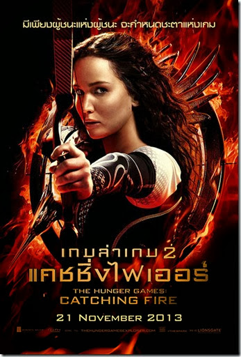 The-Hunger-Games-Catching-Fire