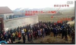 金乡县魏庄村征地警察与农民对抗