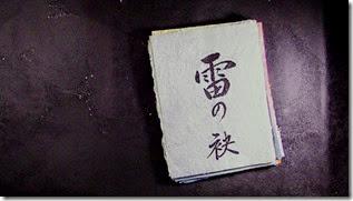 Mushishi Zoku Shou - 17 -43