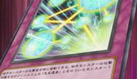 300px-OrichalcumMirage-JP-Anime-ZX