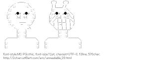[AA]Anpanman & Bacteriaman (Unreadable)