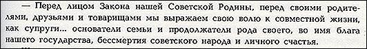 2013-08-05_175049