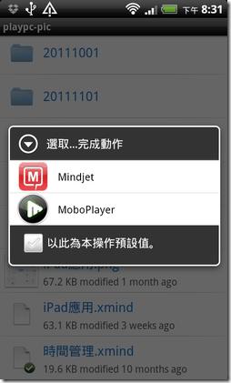 mindjet android-12
