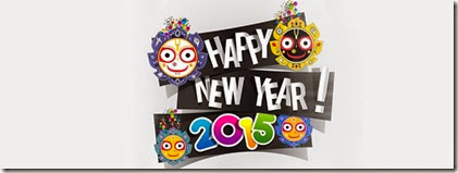 Happy New Year 2015 Facebook Timeline Cover Photo (17)