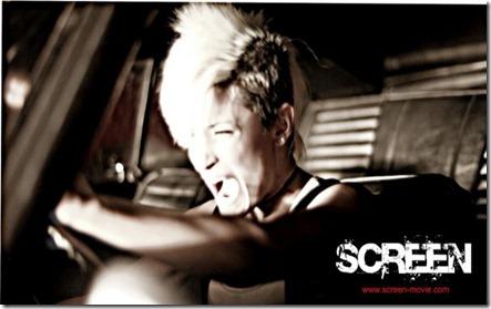 SCREEN-610x343