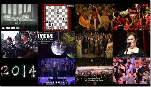 螢幕截圖 2014-03-18 21.44.54