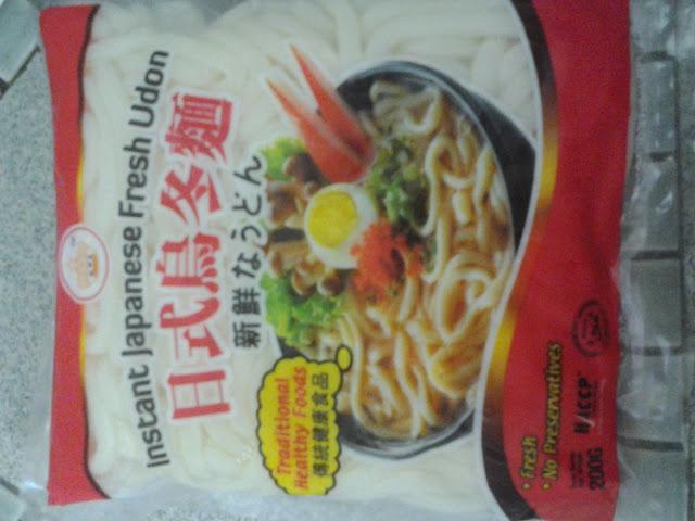 Halal Udon noodle Japanese Style