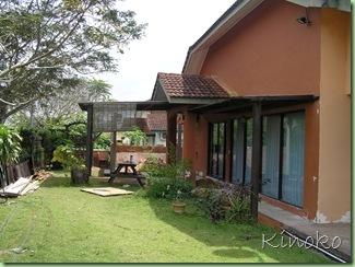 My House099