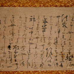 Hakuin, Calligraphy kakemono