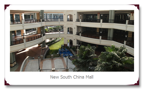 China Mall