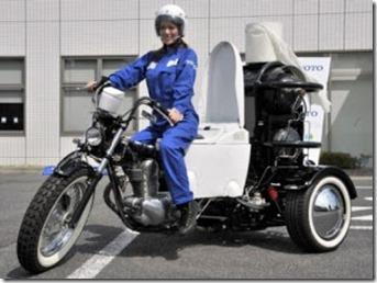 motosikal tandas 2