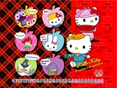 hello-kitty-118