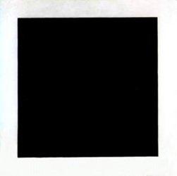 Черный квадрат, вид сзади