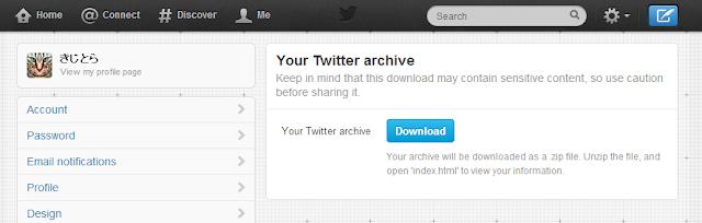 「Download」ボタンのあるページ