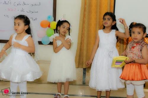 مدرسه السلام الخاصه (حفله حضانه )-83.jpg