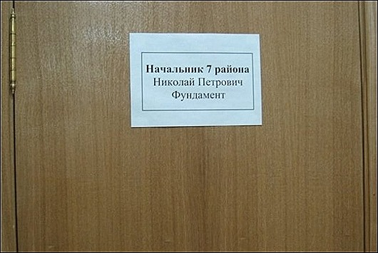 r2_fototelegraf.ru_familii-15_98976714