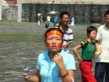 Beijing: The forbidden city