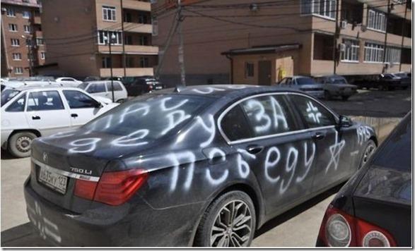 revenge-car-15