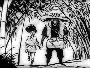Band of Ninja - 27