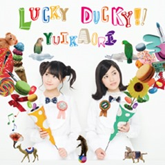 lucky_tsujo